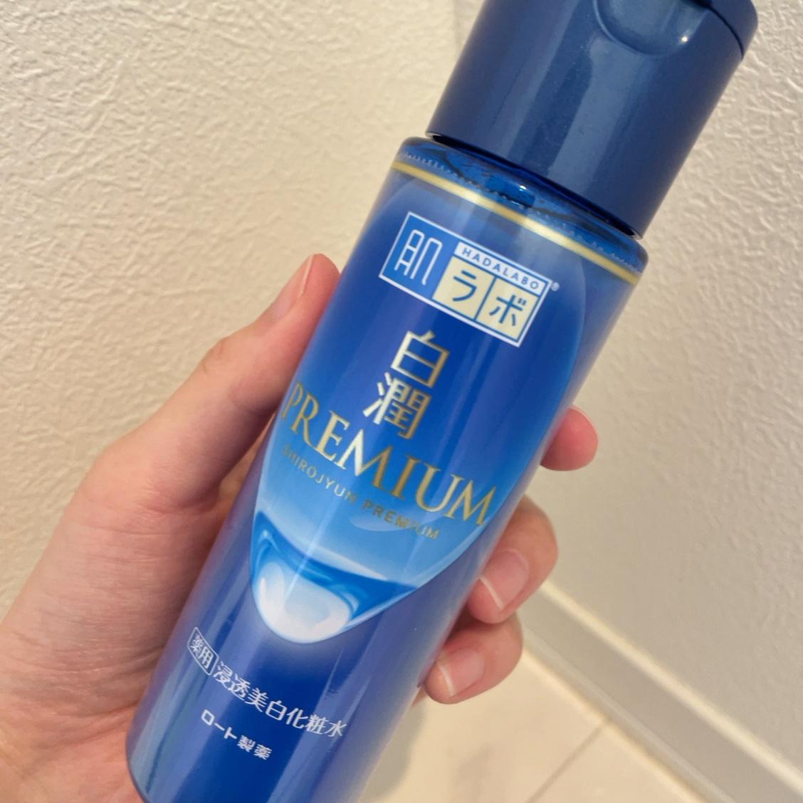 肌ラボ 白潤プレミアム 薬用浸透美白化粧水を使ったくまちんさんのクチコミ画像