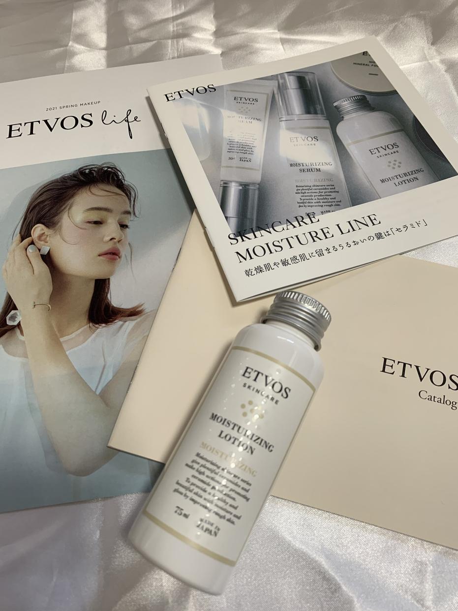 ETVOS(エトヴォス)モイスチャライジングローションを使ったともちゃんさんのクチコミ画像