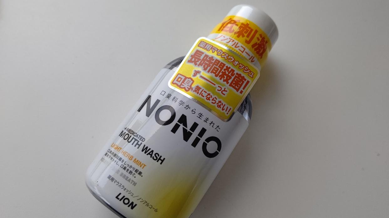 NONIO(ノニオ) マウスウォッシュに関するみかんさんの口コミ画像1