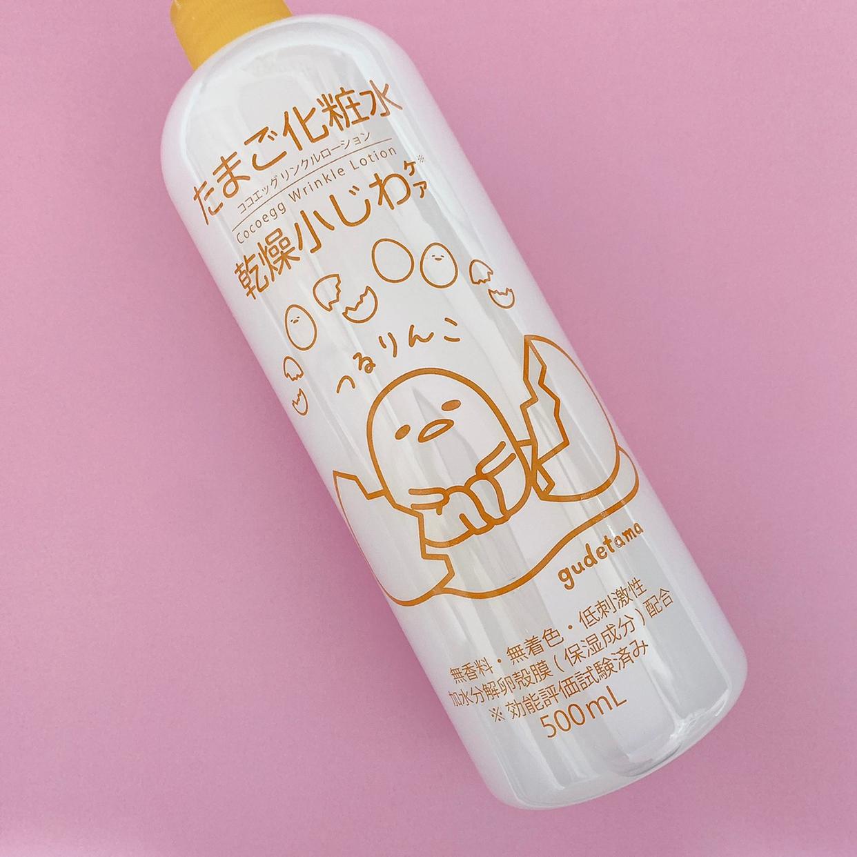 ココエッグ リンクルローション たまご化粧水を使ったkana_cafe_timeさんのクチコミ画像1