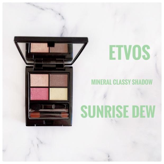 ETVOS(エトヴォス)ミネラルクラッシィシャドーを使ったみり俵@冬ビビ春ビビさんのクチコミ画像1