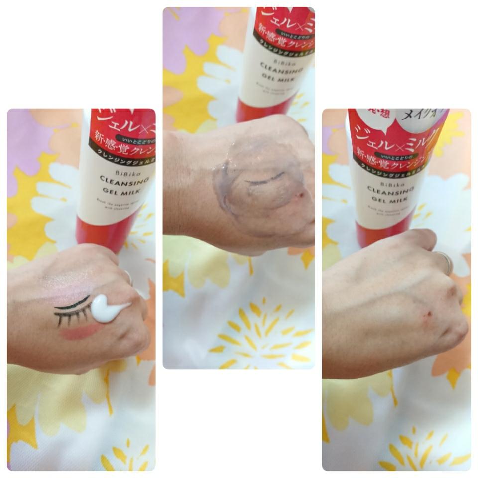 BiBika(ビビカ)クレンジングジェルミルクを使った恵未さんのクチコミ画像4
