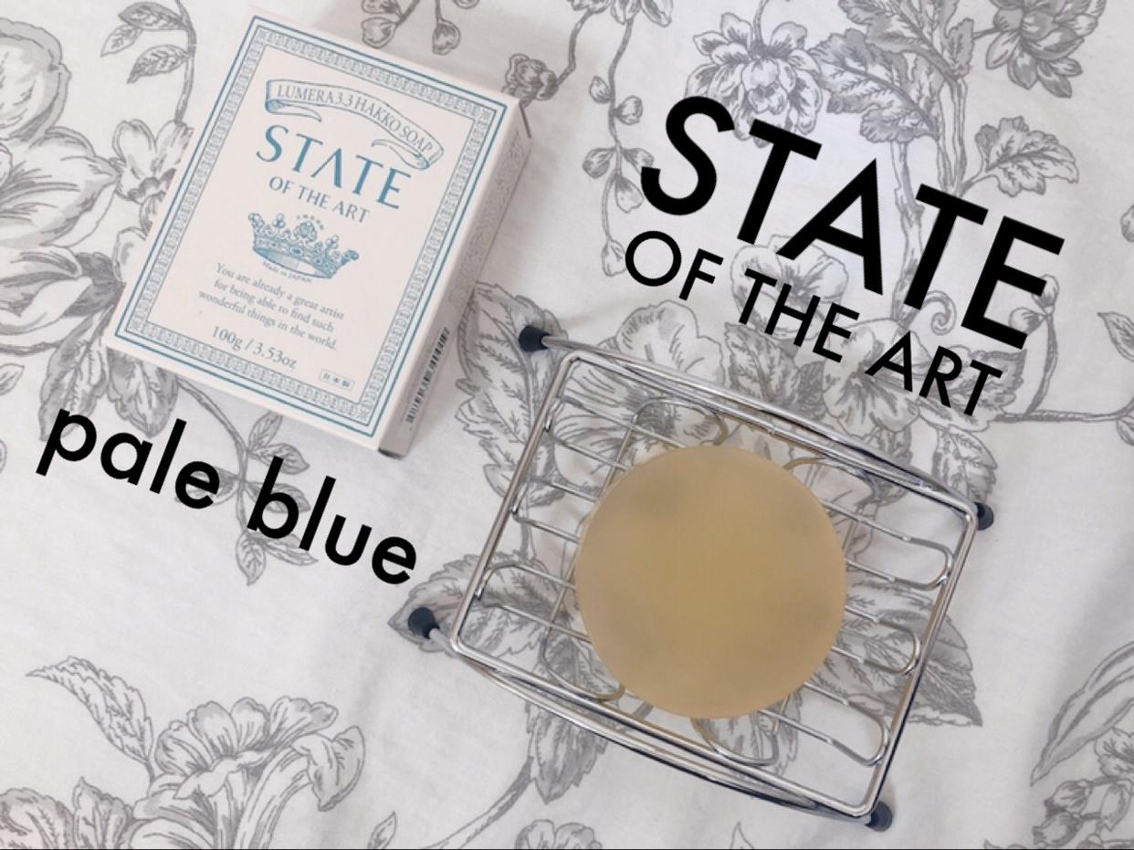 STATE OF THE ART(ステートオブザアート) 極微細 泡石けんを使ったもいさんのクチコミ画像1