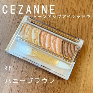 CEZANNE(セザンヌ) トーンアップアイシャドウを使ったKeiさんのクチコミ画像1