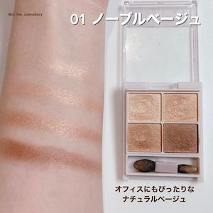 CANMAKE(キャンメイク) シルキースフレアイズを使った田久保 里奈さんのクチコミ画像3