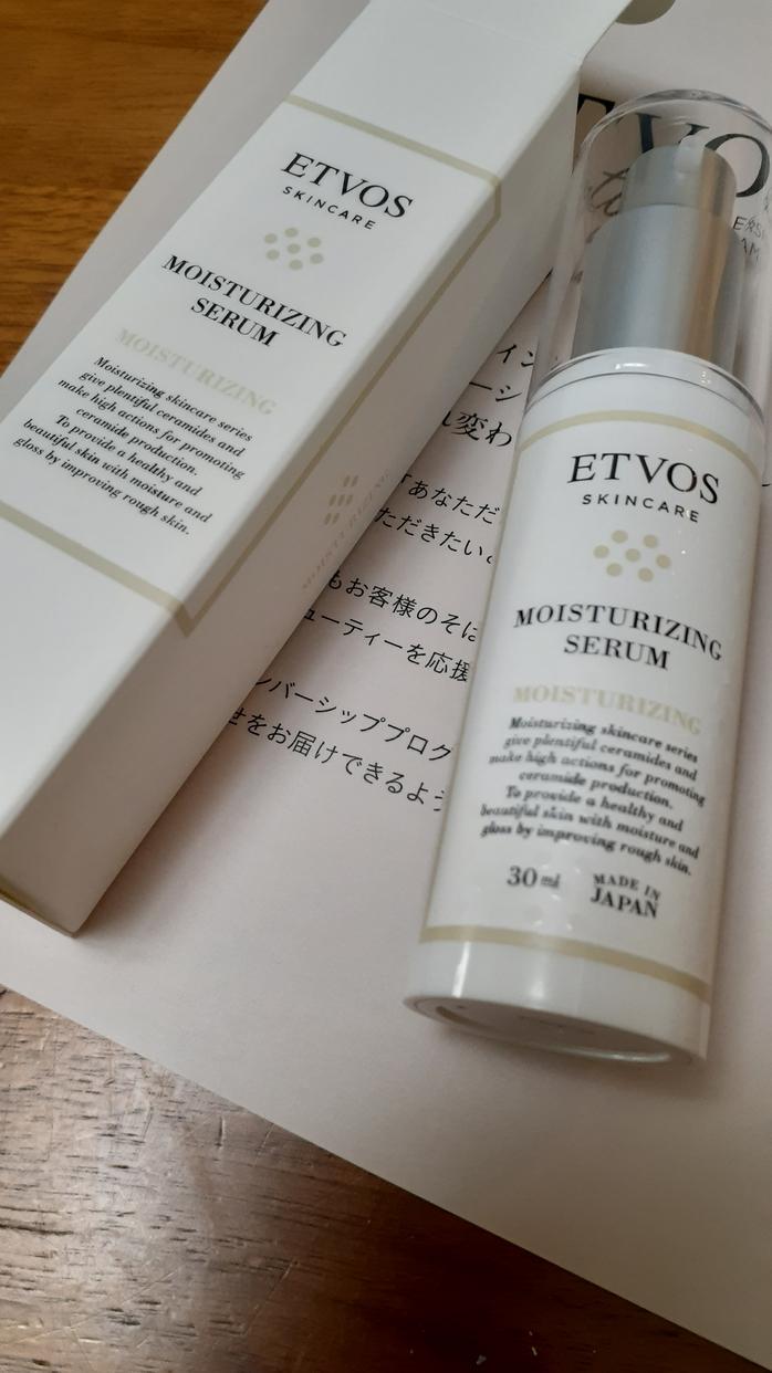 ETVOS(エトヴォス) モイスチャライジングセラムを使ったマツさんのクチコミ画像1