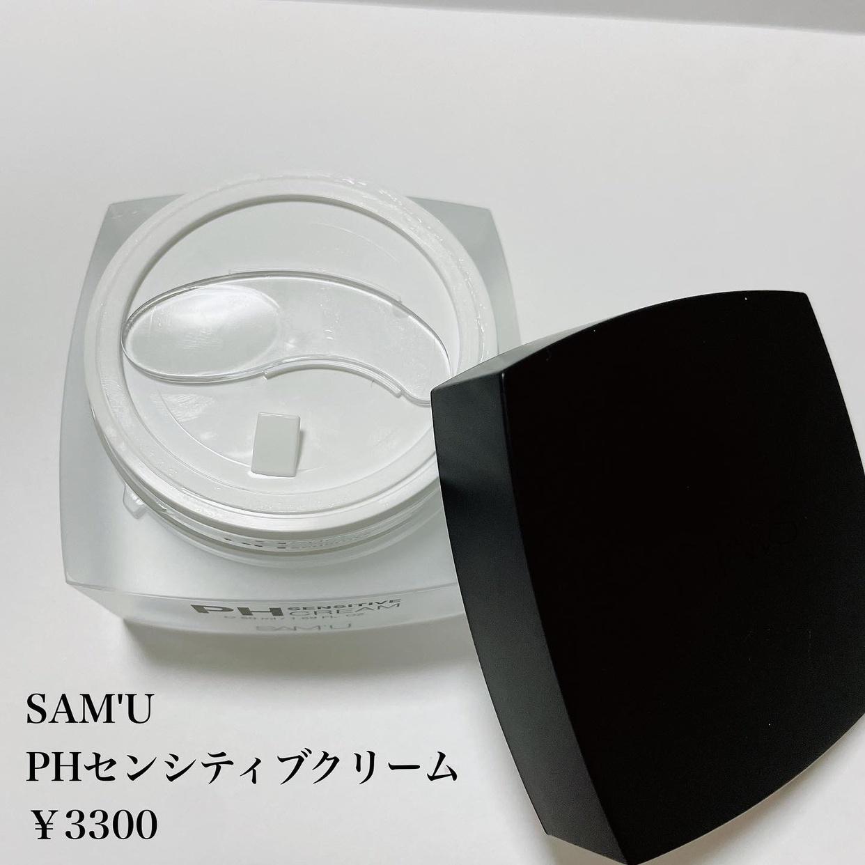 SAM'U(サミュ) PHセンシティブクリームの良い点・メリットに関するここあさんの口コミ画像2