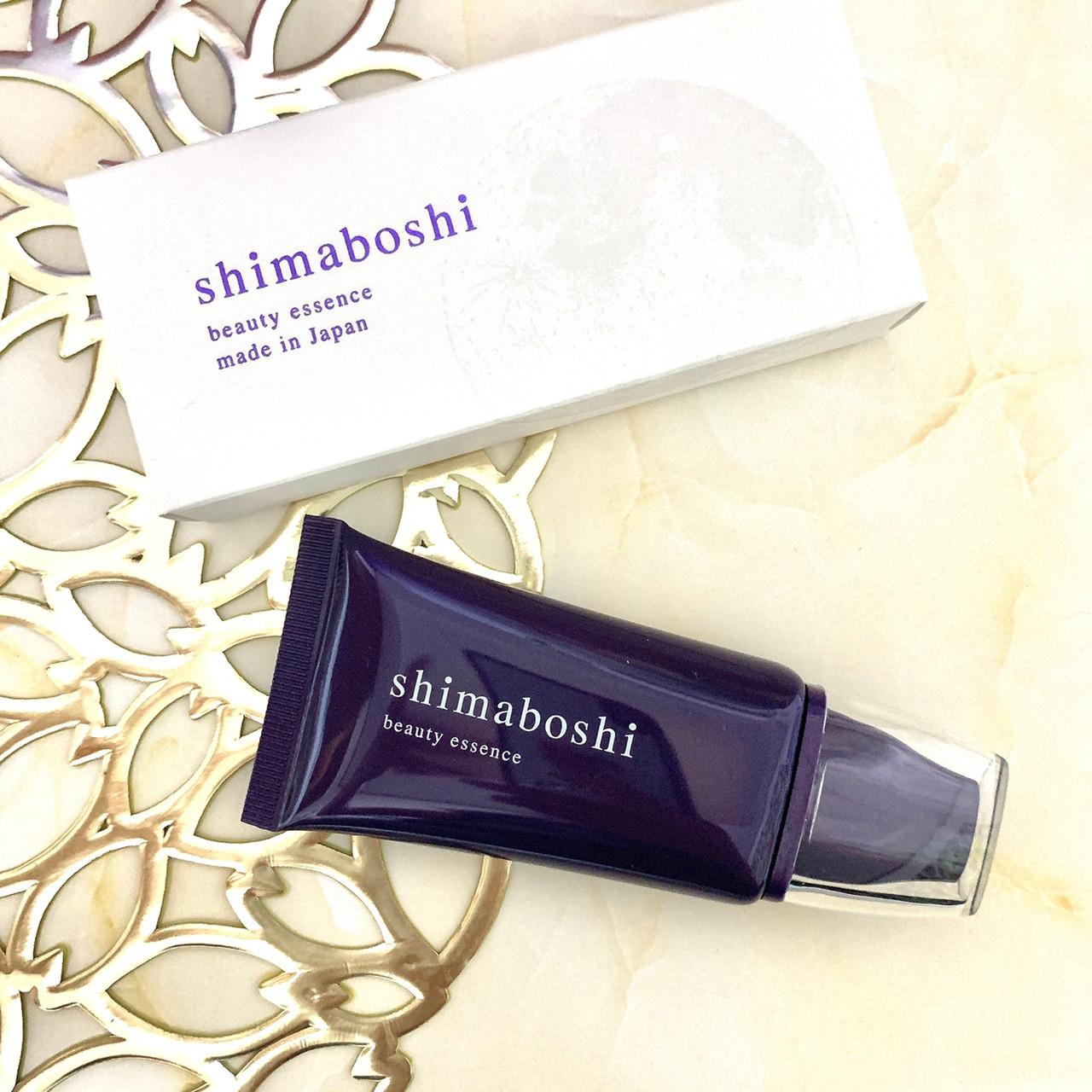 shimaboshi(シマボシ) Wエッセンス リミッテッドエディションの良い点・メリットに関するkana_cafe_timeさんの口コミ画像1