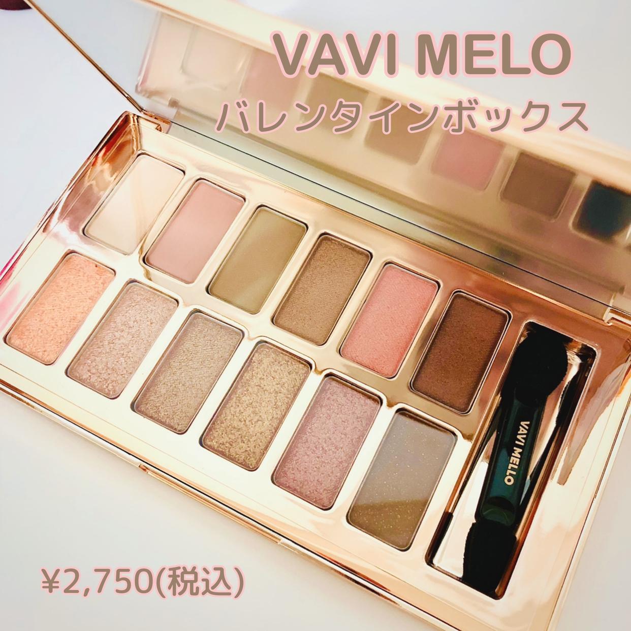 VAVI MELLO(バビメロ) バレンタインボックスを使ったちさくまさんのクチコミ画像1