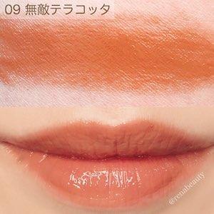 B IDOL(ビーアイドル)つやぷるリップを使った RENAさんの口コミ画像5