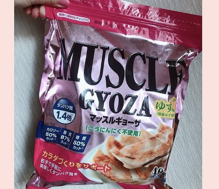 MUSCLE GYOZA(マッスルギョウザ) マッスルギョーザを使ったy.m.onさんのクチコミ画像