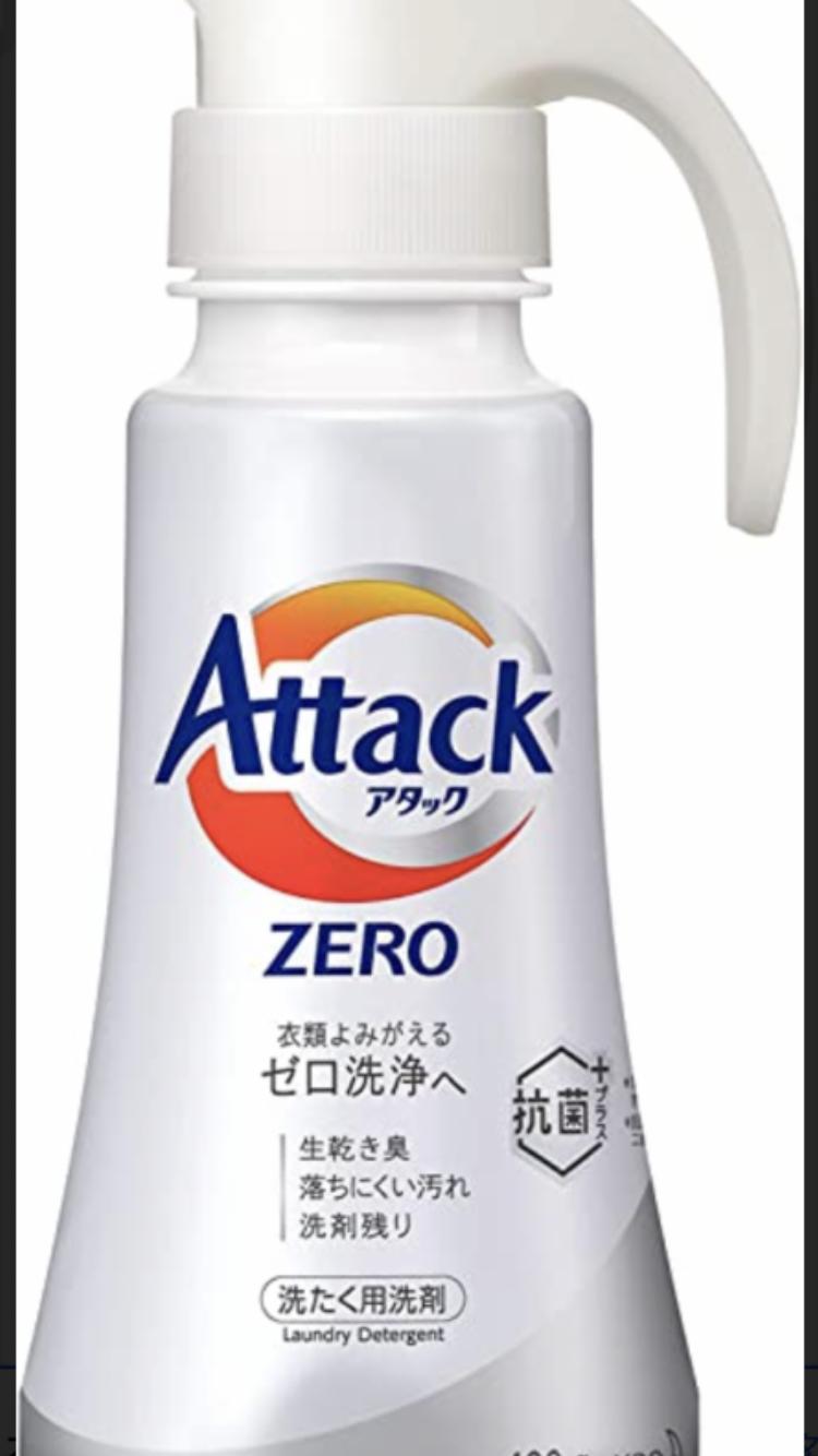 アタックZEROドラム式専用 ワンハンドを使った今井 幸さんのクチコミ画像1