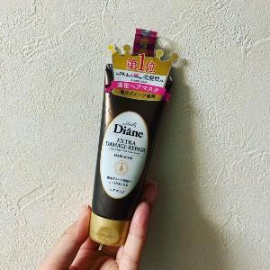 Diane(ダイアン)ヘアトリートメントマスク エクストラダメージリペアを使ったmiyukiさんのクチコミ画像1