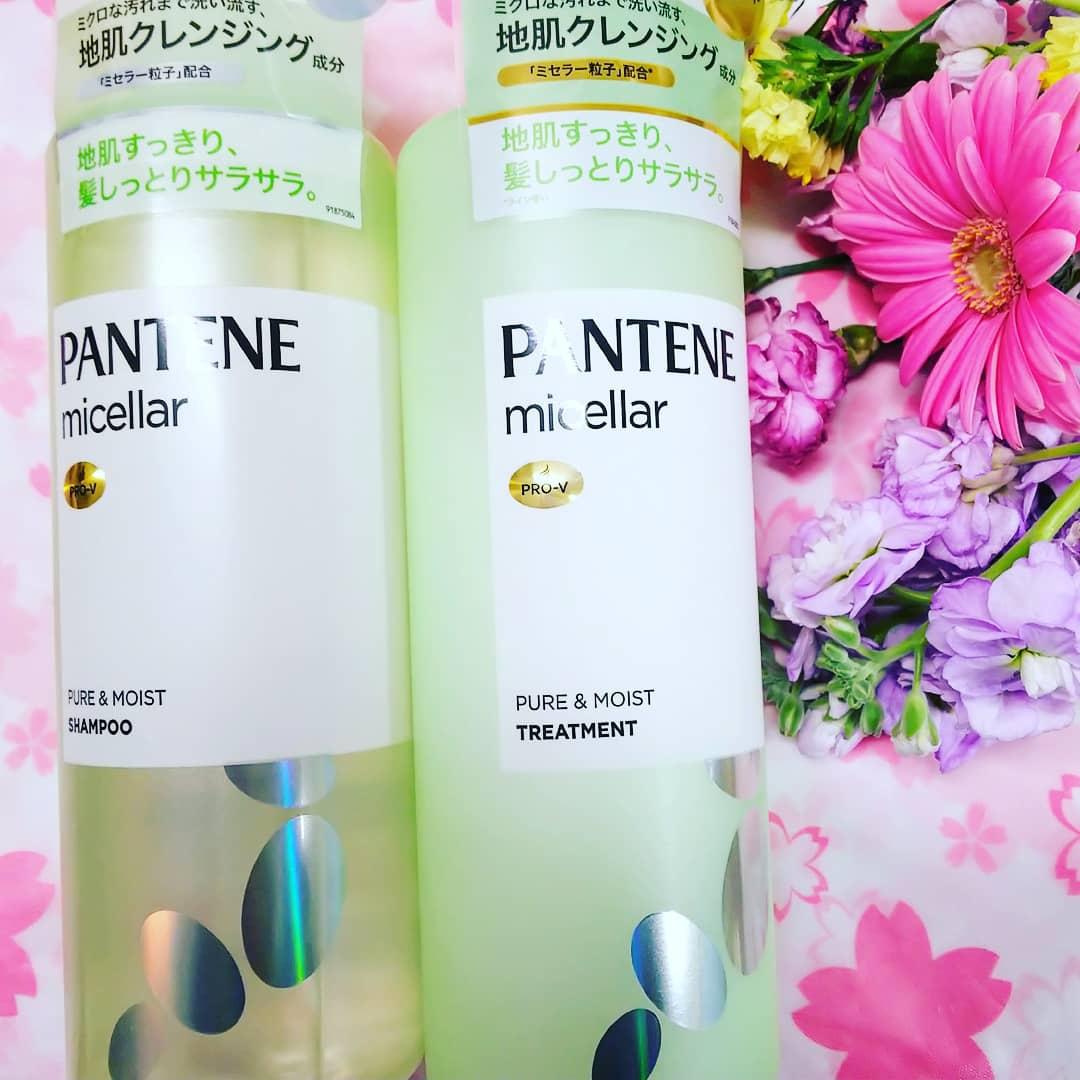 PANTENE(パンテーン)ミセラー  ピュア&モイスト  シャンプー&トリートメントを使ったティンカーベル0908さんのクチコミ画像