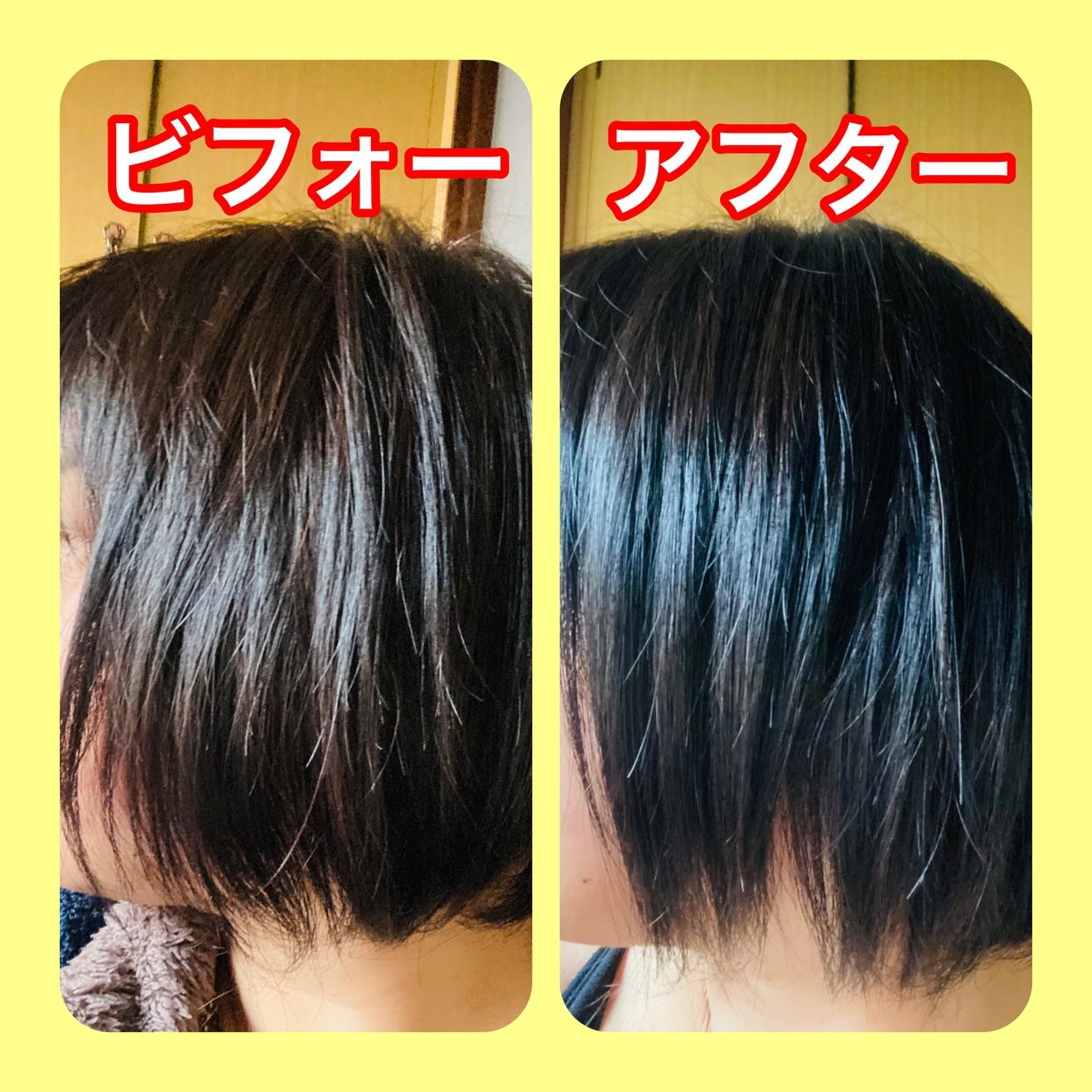 KAMIKA(カミカ) オールインワン黒髪クリームシャンプーを使ったマイピコブーさんのクチコミ画像3