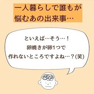 DAISO(ダイソー)レンジで簡単だし巻きたまごを使った             のんちゃんさんのクチコミ画像2