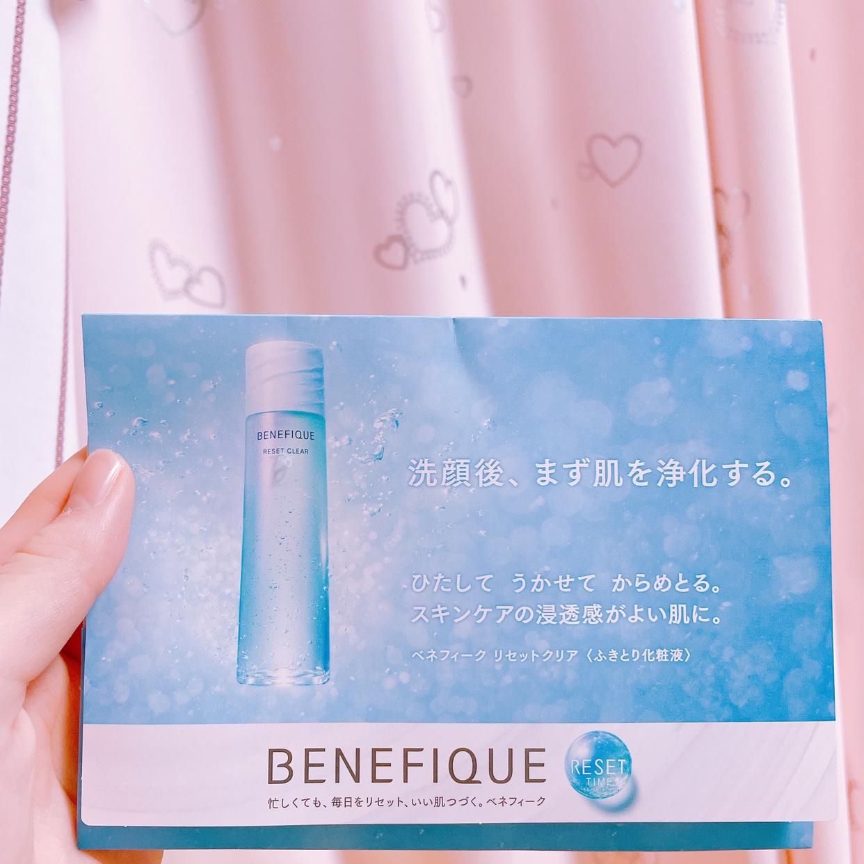 BENEFIQUE(ベネフィーク)リセットクリアを使ったゆーみんさんのクチコミ画像