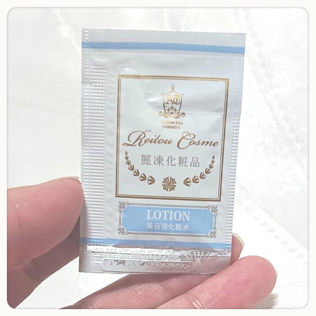 麗凍化粧品(Reitou Cosme) 美容液 化粧水を使ったnakoさんのクチコミ画像3