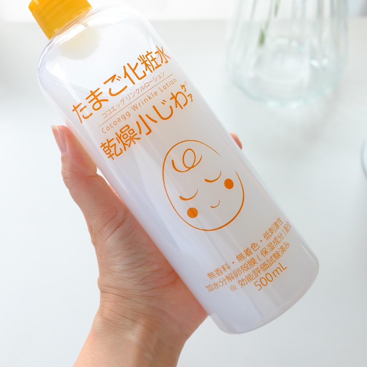 ココエッグ リンクルローション たまご化粧水を使ったkoharubiyoriさんのクチコミ画像1