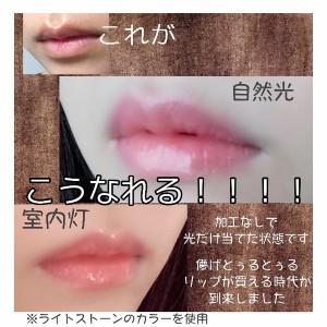 CLARINS(クラランス)コンフォート リップ オイルを使った ユノさんの口コミ画像4