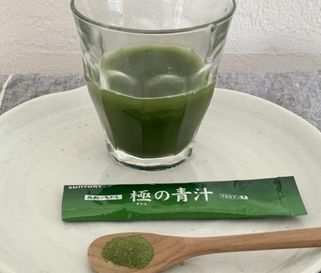 suntory(サントリー)極の青汁を使ったTomokoさんのクチコミ画像1