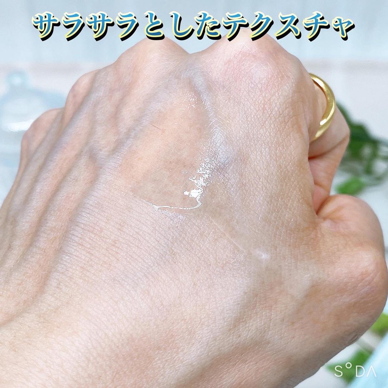 Angel Heart(エンジェルハート) トナーの良い点・メリットに関するゆうさんの口コミ画像3