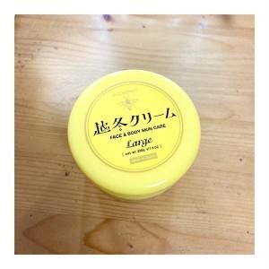HOUSE OF ROSE(ハウスオブローゼ)ビーハニー/越冬クリームを使った hideko sakatoさんの口コミ画像1