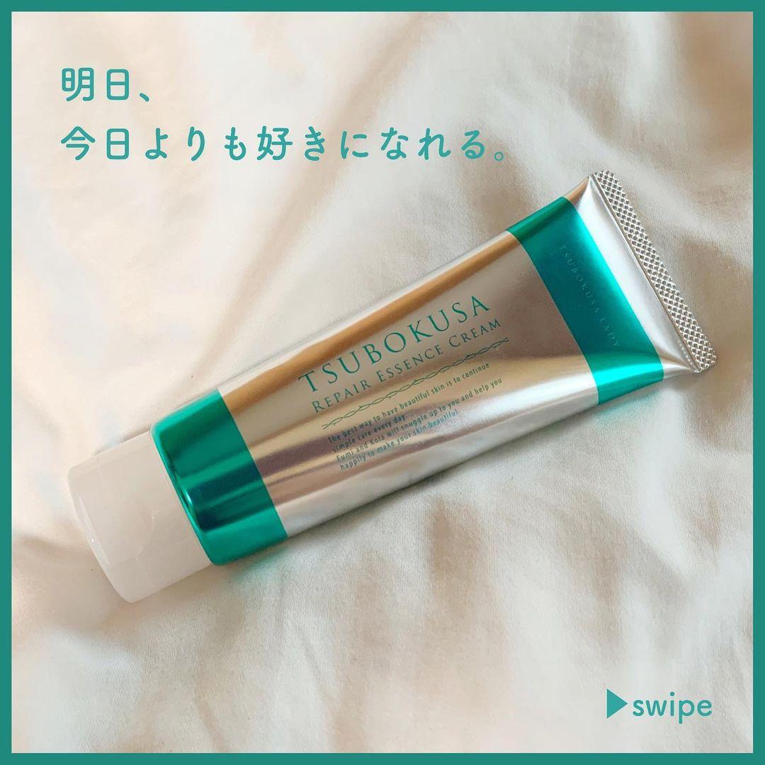 TSUBOKUSA LADY(ツボクサレディ)リペアエッセンスクリームを使った 島崎レイコさんのクチコミ画像