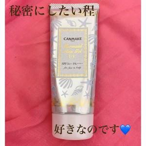 CANMAKE(キャンメイク)マーメイドスキンジェル UVを使った siratamaさんのクチコミ画像