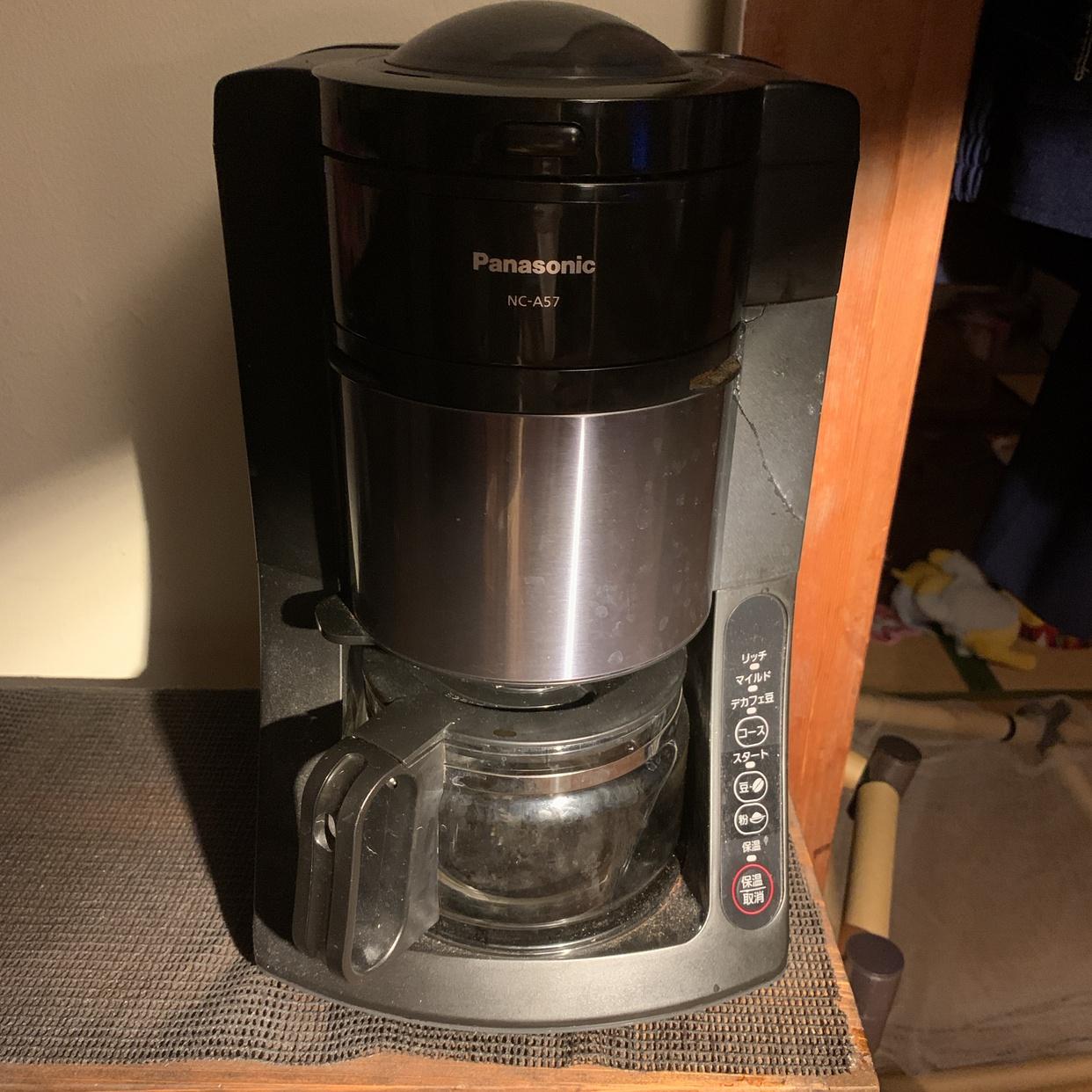 Panasonic(パナソニック)沸騰浄水コーヒーメーカー NC-A57を使ったみきteaさんのクチコミ画像1
