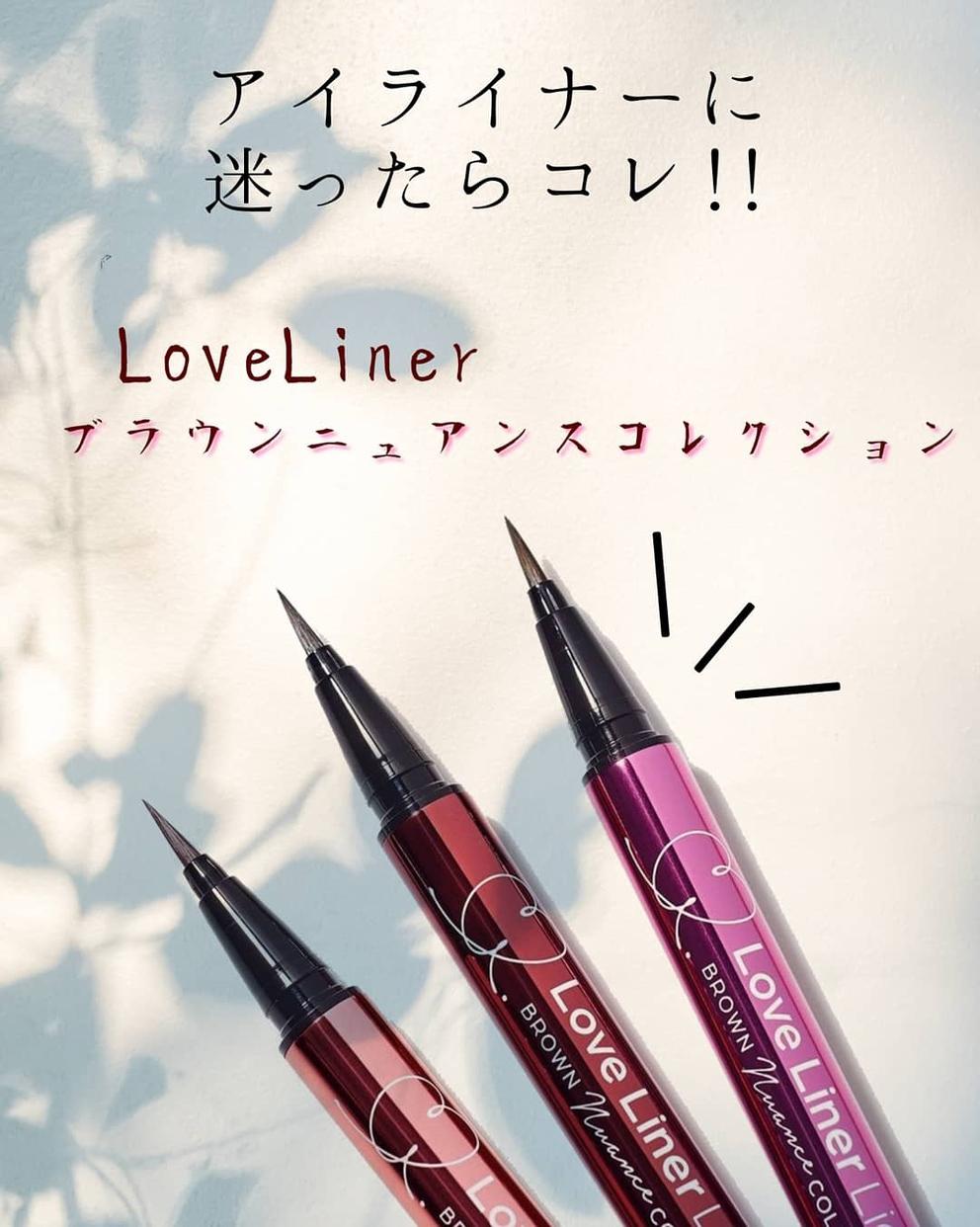 Love Liner(ラブ・ライナー) リキッドアイライナーR3の良い点・メリットに関するChimachangramさんの口コミ画像1