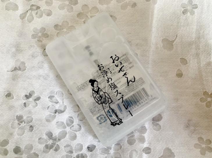 OISESAN お浄め塩スプレーを使ったメグさんのクチコミ画像1