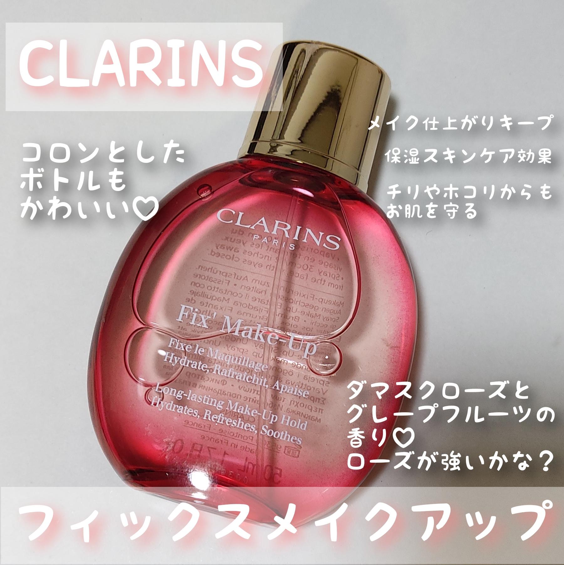 CLARINS(クラランス)フィックス メイクアップを使ったにゃにゃこさんのクチコミ画像1