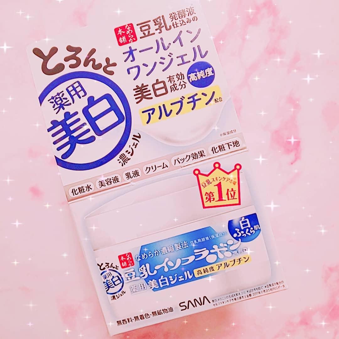 なめらか本舗(なめらかほんぽ)とろんと濃ジェル 薬用美白を使った Tamamichunさんの口コミ画像1