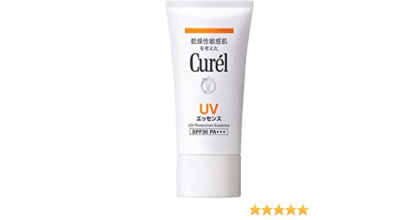 Curél(キュレル) UVエッセンスを使った櫻井 直子さんのクチコミ画像1