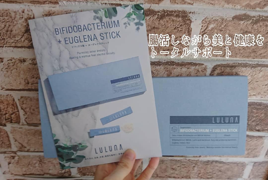 LULUNA(ルルーナ)BIFIDOBACTERIUM + EUGLENA STICK (ビフィズス菌+ユーグレナ スティック)を使ったYuKaRiさんのクチコミ画像