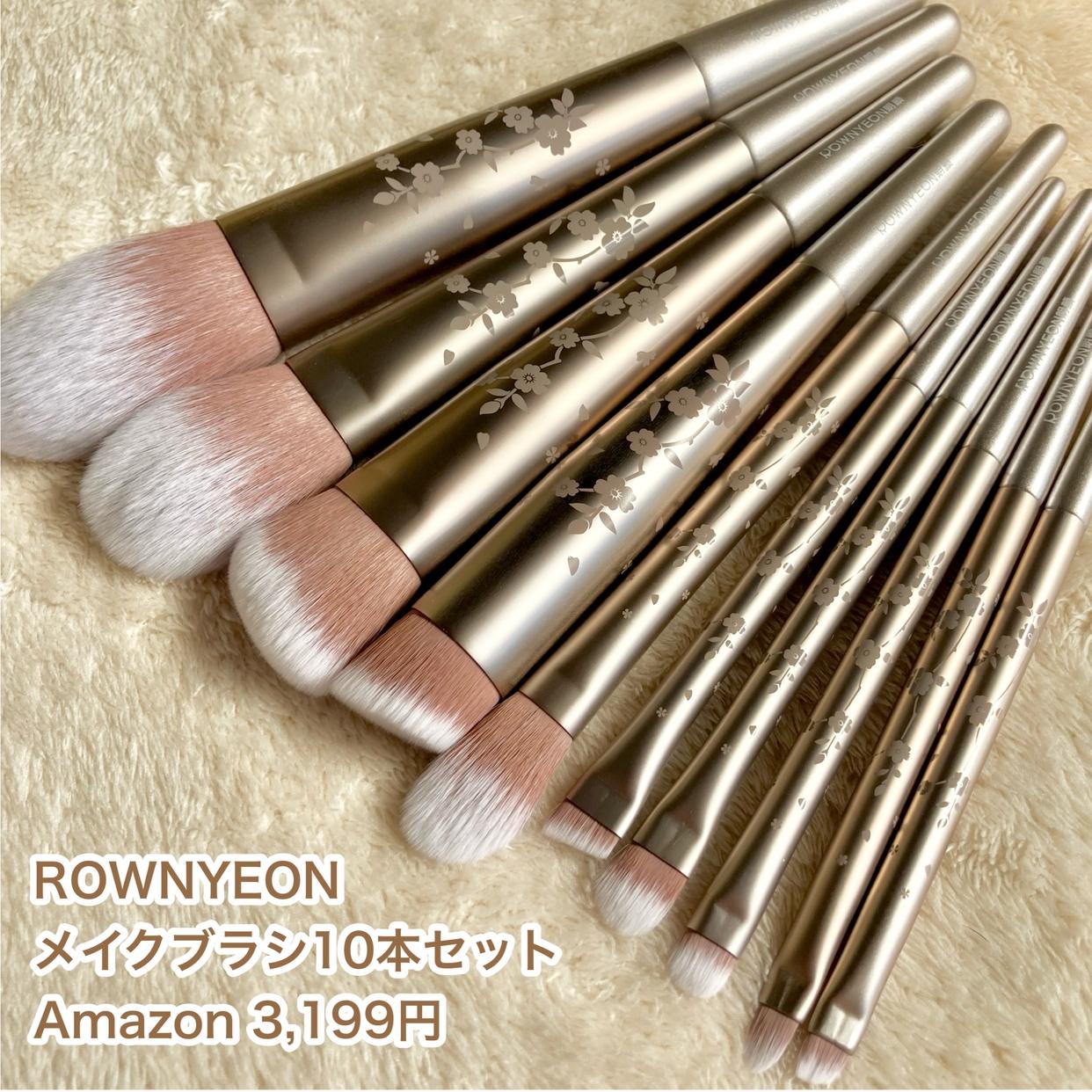 ROWNYEON(ローイオン)金梅シリーズ メイクブラシセット 10本を使った☆ふくすけ☆さんのクチコミ画像1
