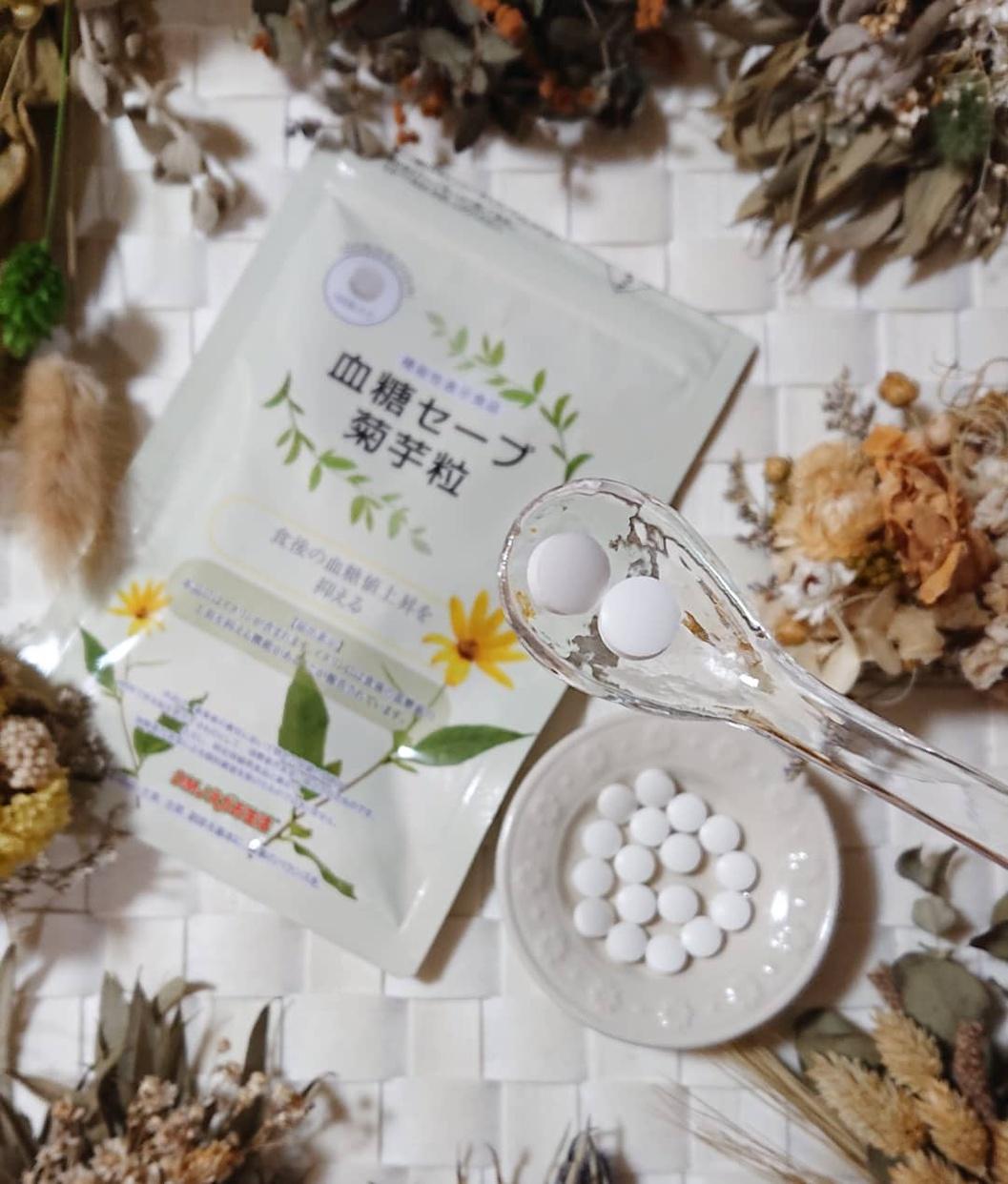DMJえがお生活血糖セーブ菊芋粒を使ったみぃみぃさんのクチコミ画像2