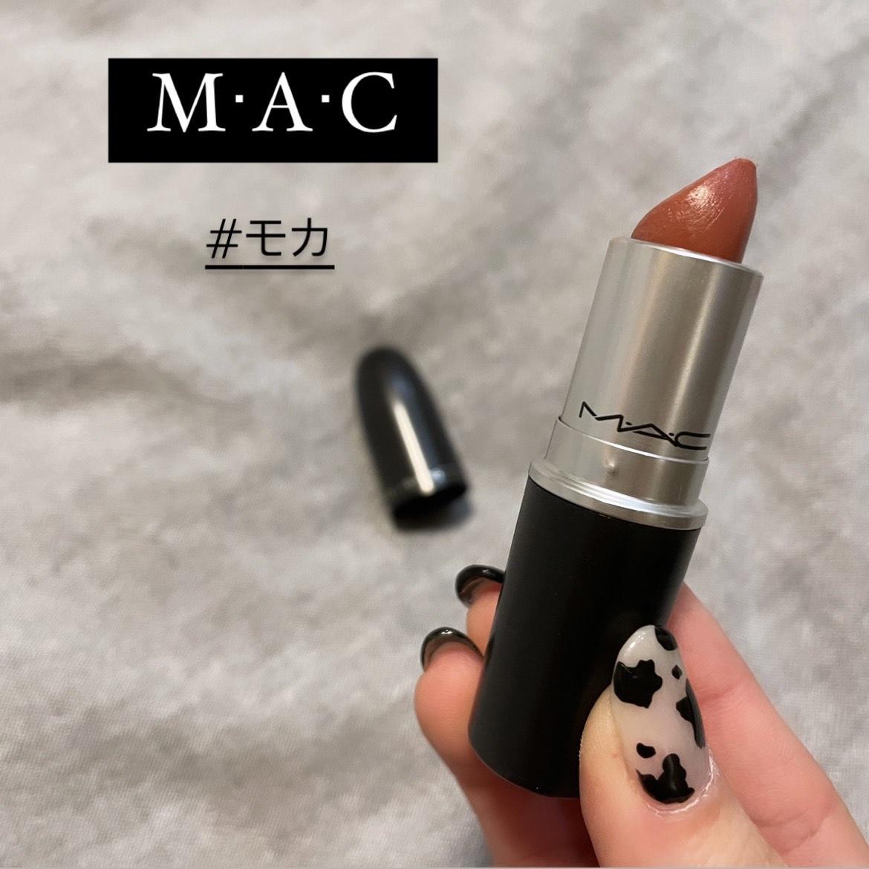 M・A・C(マック) リップスティックに関するmさんの口コミ画像1