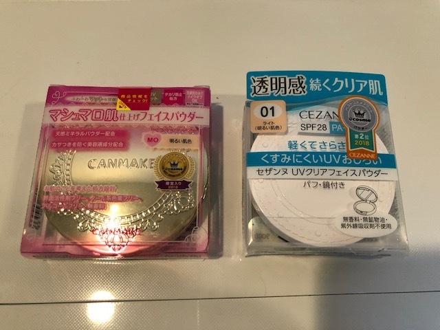 CANMAKE(キャンメイク)マシュマロフィニッシュパウダーを使った             千晶さんのクチコミ画像