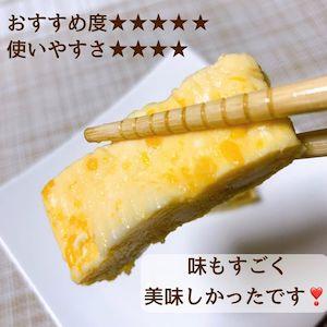 DAISO(ダイソー)レンジで簡単だし巻きたまごを使った             のんちゃんさんのクチコミ画像9