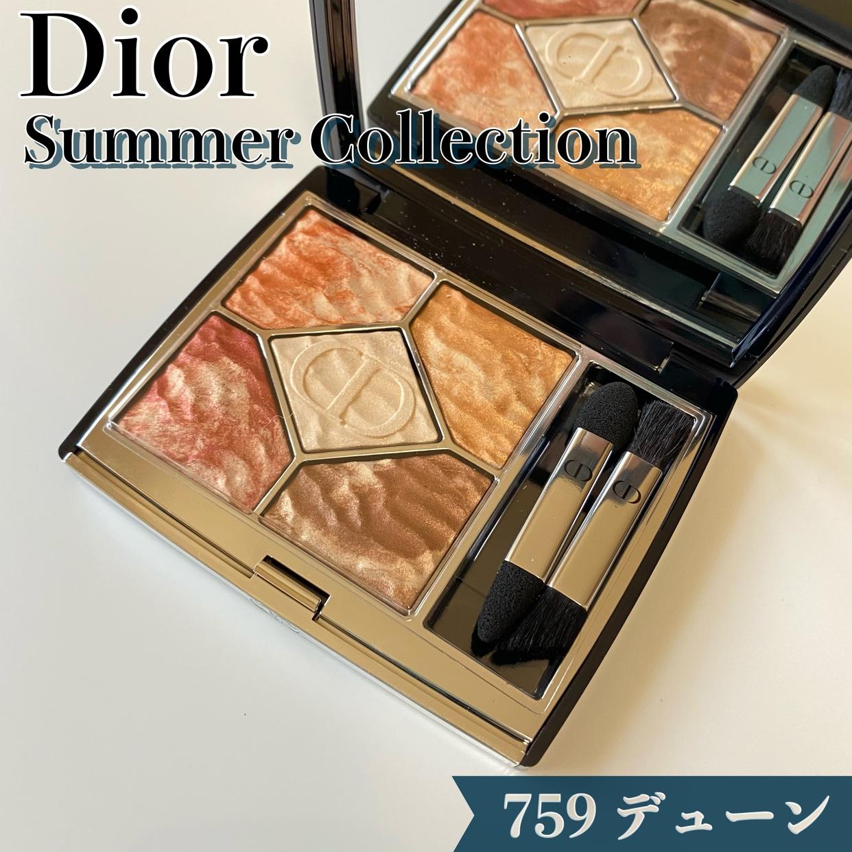 Dior(ディオール) サンク クルール クチュールを使ったimacosさんのクチコミ画像