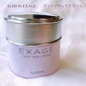 EXAGE(エクサージュ)ディープデュウ クリームを使った sakuraさんのクチコミ画像