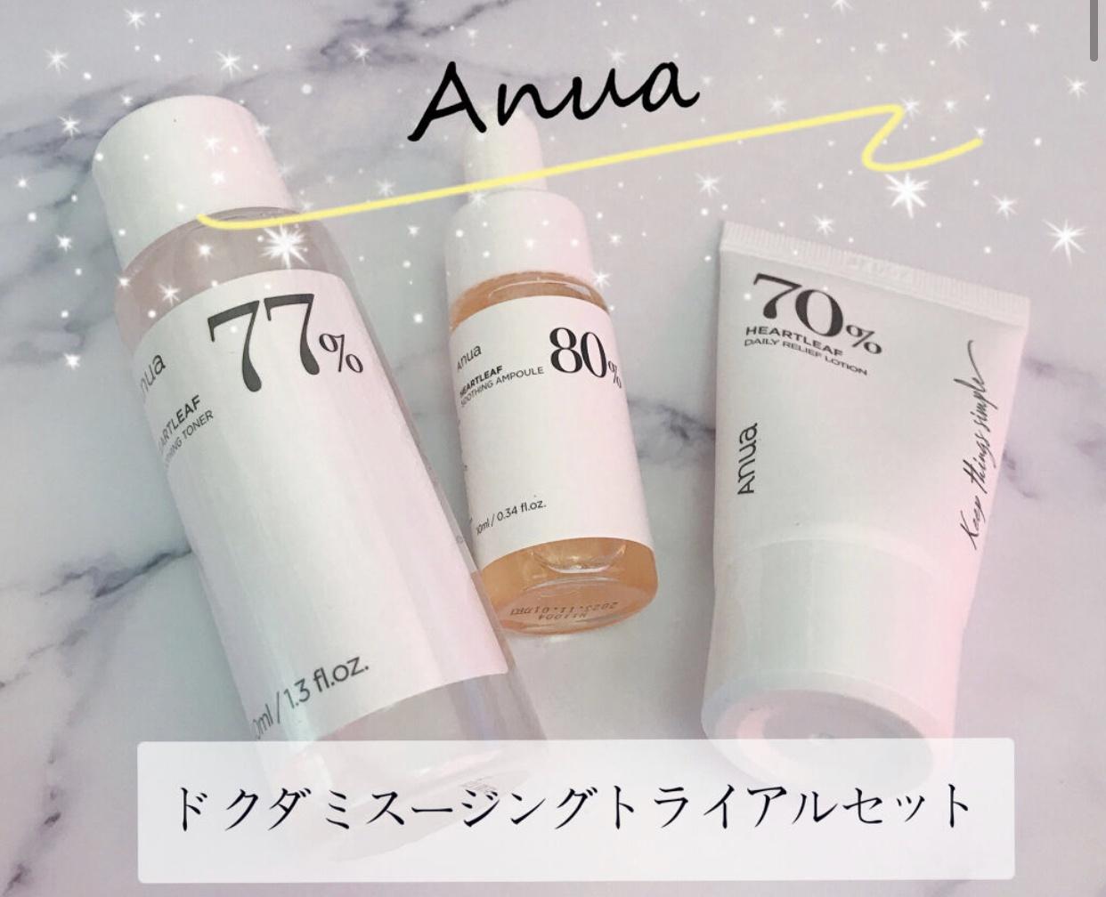 Anua(アヌア) ハートリーフ77%スージングトナーを使ったMarukoさんのクチコミ画像1