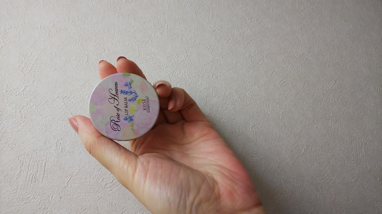 ローズオブヘブンエッセンスイン リップバームを使った東 洋美さんのクチコミ画像2