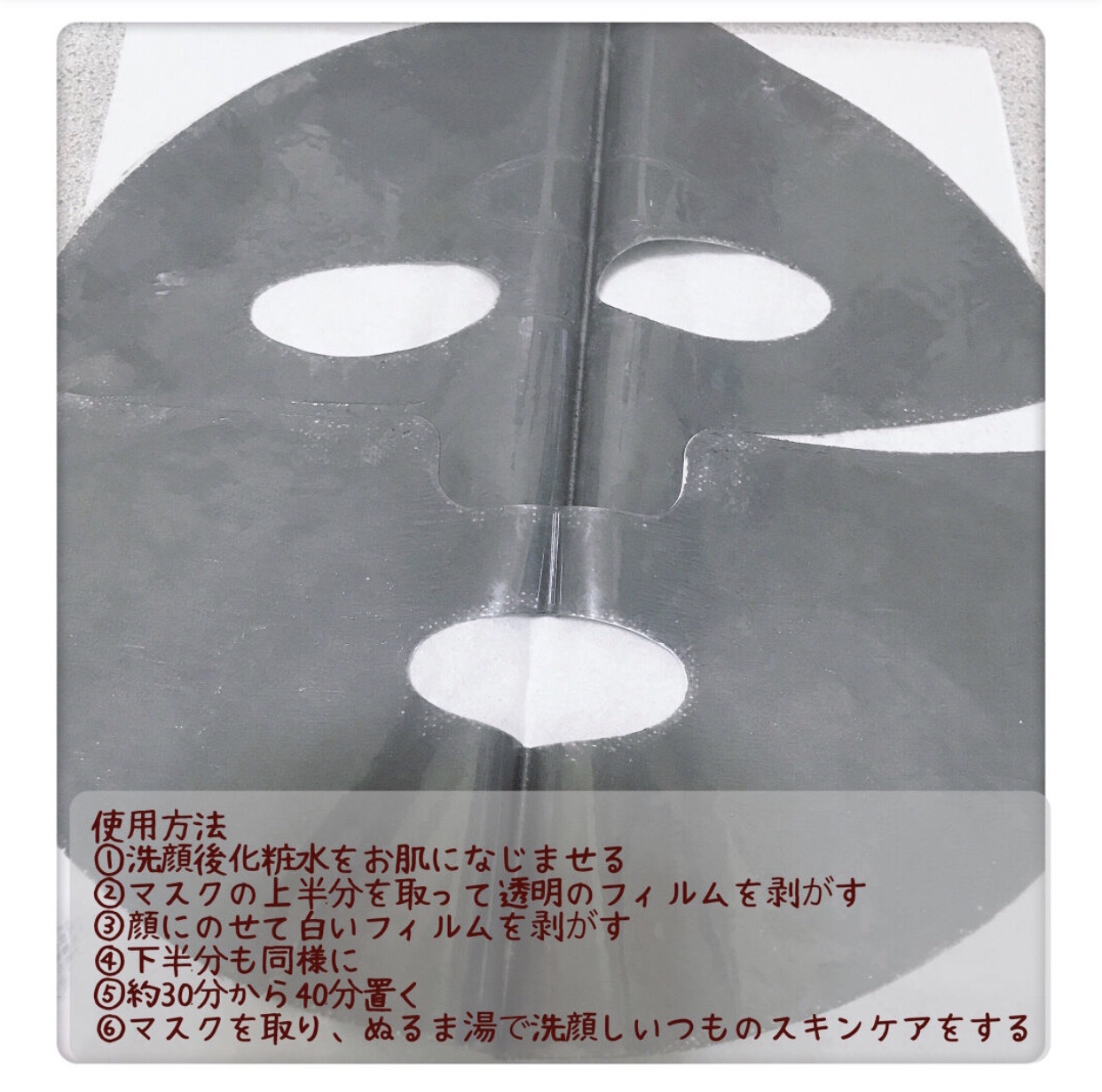 BARULAB(バルラボ) ブラック クレイ マスクを使ったMarukoさんのクチコミ画像2