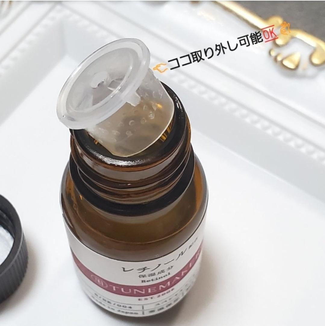 TUNEMAKERS(チューンメーカーズ) レチノール 原液美容液を使ったKorさんのクチコミ画像3