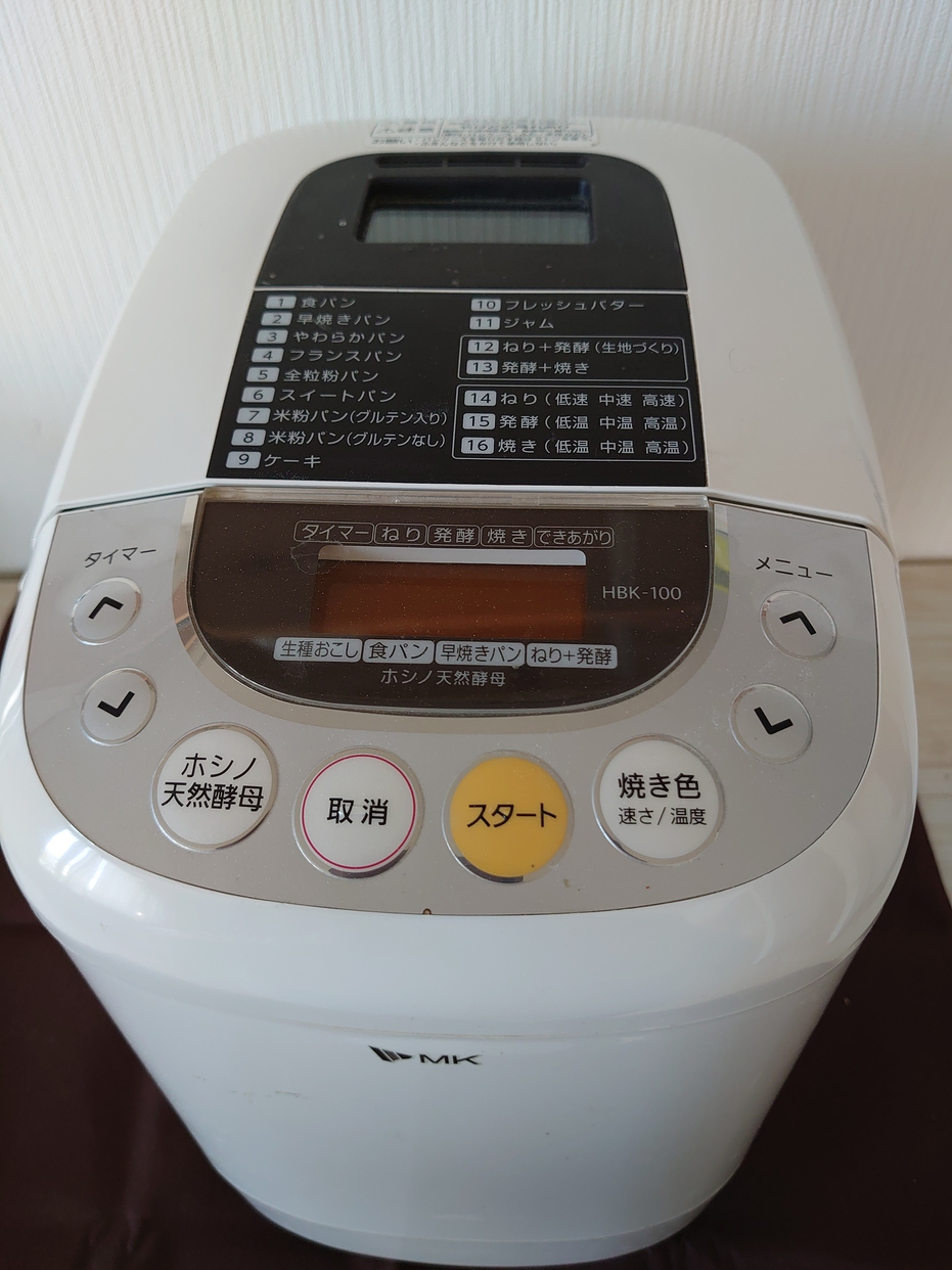 エムケー精工(MK SEIKO)ふっくらパン屋さん (ホームベーカリー1斤タイプ) HBK-101Pを使ったエルマー エレベーターさんのクチコミ画像1