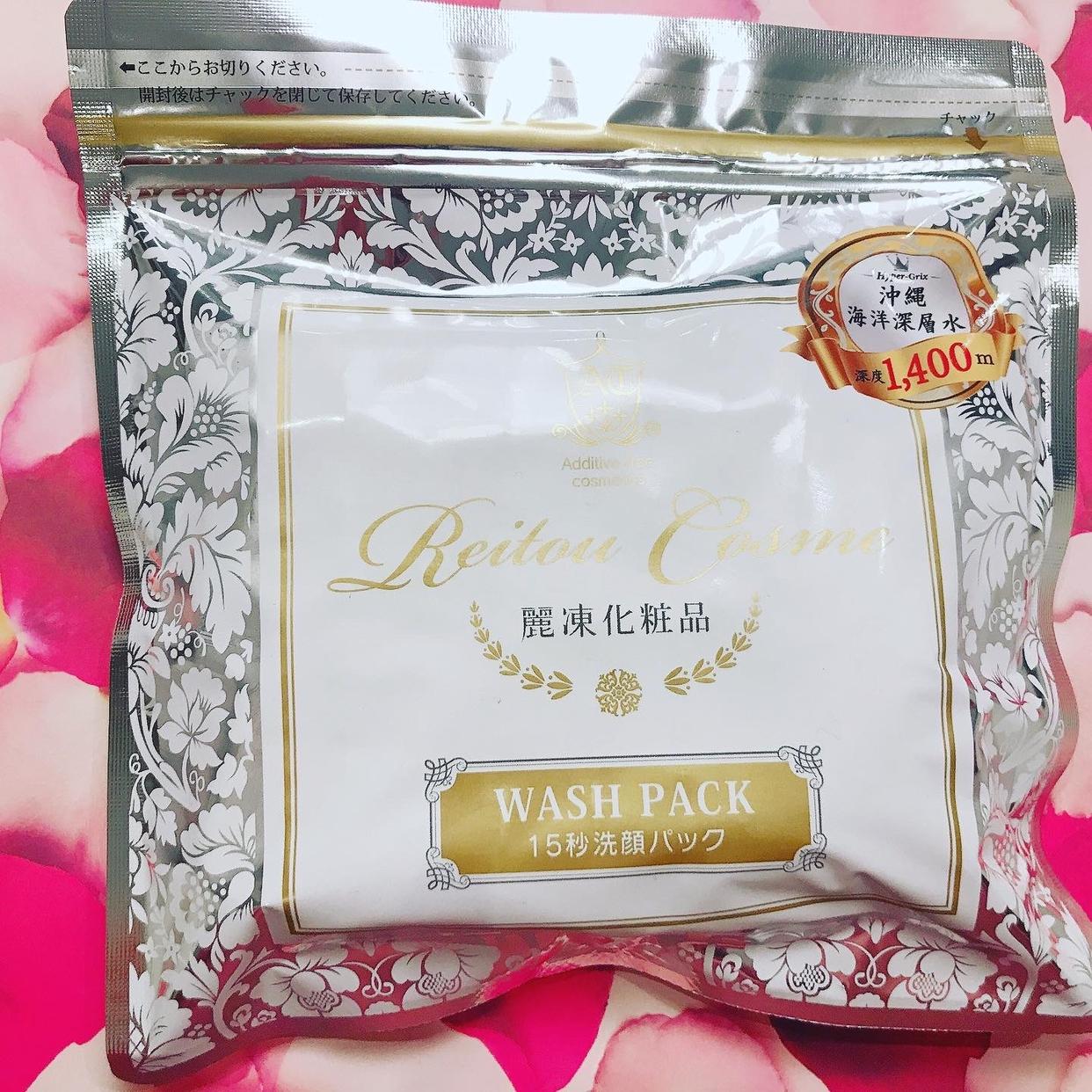 麗凍化粧品(Reitou Cosme) 15秒洗顔パックの良い点・メリットに関するゆきぴさんの口コミ画像1