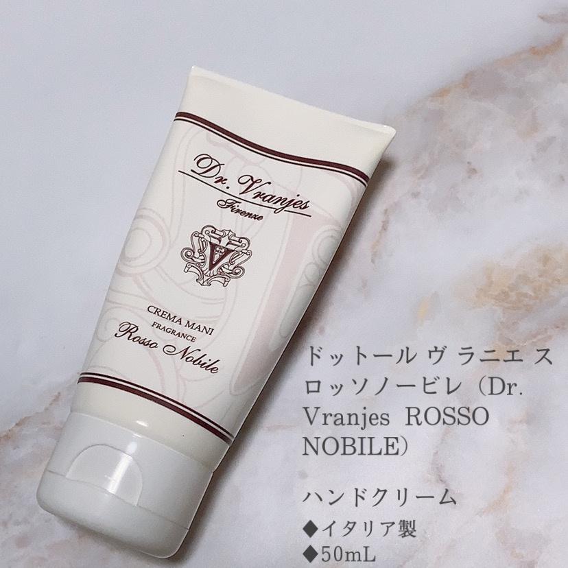 ROSSO NOBILE(ロッソ ノービレ) ハンドクリームの良い点・メリットに関するkotosanさんの口コミ画像2